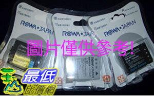 [玉山最低比價網]Pentax 專用鋰 電池 D-LI72 $347