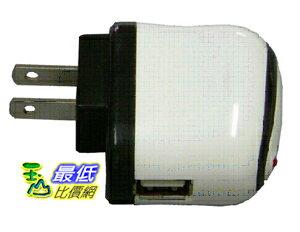 [玉山最低比價網] 變壓器 5V/1A+USB 電源線 R221 dd