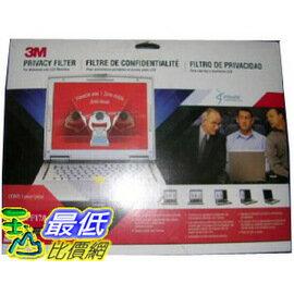 [104美國直購] 3M 螢幕防窺片 (PF17w寬螢幕15.1x8.5吋) $1988
