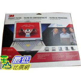 [美國直購 ShopUSA] 3M 螢幕LCD資訊安全護目防窺片 (14.1吋)21.4x28.5cm_T006