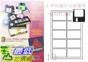 玉山最低 網  AVERY3.5吋磁碟標籤 每包100個貼紙  148