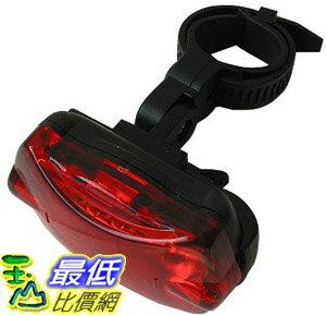 _B@[玉山最低比價網 有現貨] 防水 七段式 超高亮度 LED 腳踏車/自行車 警示 閃光車尾燈 (17121_Kb11) $43