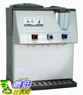 [玉山最低比價網] 東龍 蒸汽式冰溫熱開飲機 TE-153 $5110
