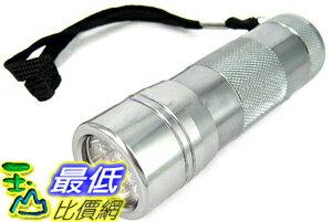 _a@[玉山最低比價網] 12 LED 紫光 驗鈔 手電筒 金屬材質 使用3顆4號AAA電池 (17414_L131) $89