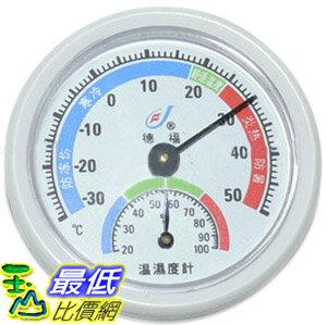 _A@[玉山最低比價網]  三溫暖專用 壁掛式 溫度計 -30~50 溼度計 0~100% 溫溼度計(22226_g312) $88