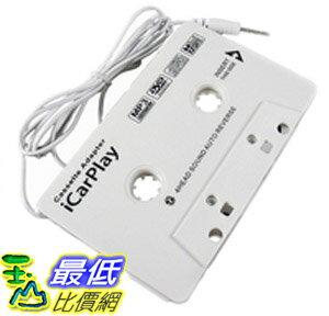 _A@[玉山最低比價網] 卡帶/卡匣式 汽車用MP3音頻轉換磁帶 單聲道DVD聲音轉換器 (28003_Y203)$69