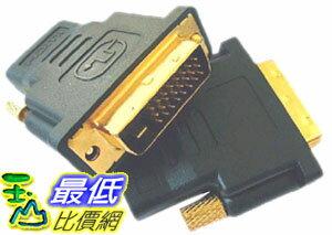 _a@[玉山最低比價網] 數位螢幕訊號線材 週邊專用 HDMI 轉 DVI-D M/F 公對公 轉接頭 (12172_E1E) dd