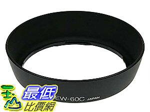 _B@ [玉山最低比價網 有現貨] Canon EW-60C 杯型 遮光罩 適用 EF20-90mm f/4-5.6II USM (36376_W114) $89
