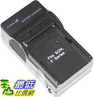 _a[玉山最低比價網] SONY NP-FM50 FM90 QM51 QM91 國際電壓快速充電器(26001_Q111) $129
