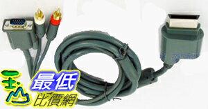 _a^~有 ~馬上寄^~ XBOX 360  VGA Cable^(D~SUB^) 2RC