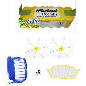 ^~加送6腳邊刷2個藍色或黃色濾網一個^~ iRobot Roomba 500系列  長效