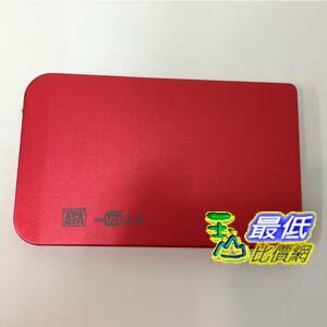 玉山最低比價網:@[玉山最低比價網]全新便當盒造型2.5吋SATA外接盒附皮套免螺絲支援VISTA顏色隨機dt79_Y11$149