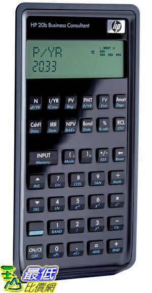[美國直購 ShopUSA]HP 20b Business Consultant Financial 計算器 (F2219AA) $955