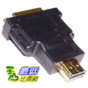_a@ [玉山最低比價網] 數位螢幕訊號線材 週邊專用 HDMI 轉 DVI-I M/F 公對母 轉接頭 (12170_WA03) $30