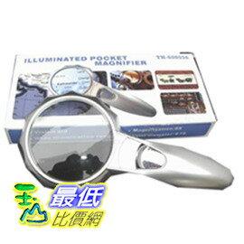 @[玉山最低比價網] 高檔4倍放大6LED帶燈手持 放大鏡 dh075_M224 $120