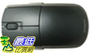 [玉山最低網A] Intuos4 KC-100 五鍵式滑鼠 $1288