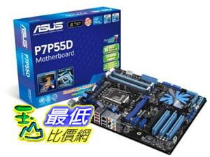 [美國直購] ASUS 主機板 LGA1156 Intel P55 DDR3 2133 ATX Motherboard P7P55D $5564