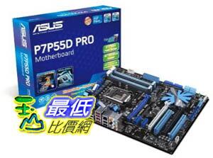 [美國直購] ASUS 主機板 LGA1156 Intel P55 DDR3 - 2133 ATX Motherboard P755D Pro $5420