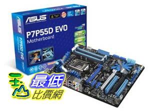 [美國直購] ASUS 主機板 LGA1156 Intel P55 DDR3 - 2133 ATX Motherboard P755D EVO $7220