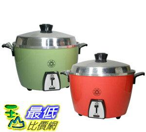 [玉山百貨網] 大同10人份電鍋 TAC-10A ( 鋁內鍋 ) $2699
