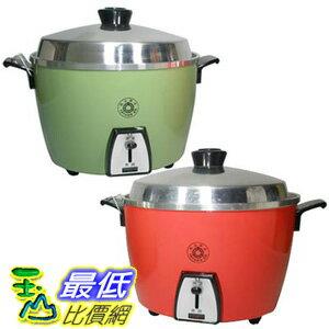 [玉山百貨網] 大同10人份電鍋 TAC-10AS ( 不銹鋼內鍋 ) $2280