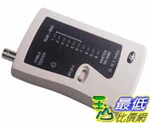 [玉山最低比價網] RJ45 BNC 2合1 網路線 測線器(10075_Wb07) $119