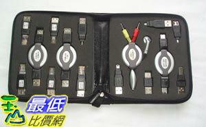 [玉山最低比價網] 15合1 筆記型電腦 NB 旅行攜帶用 轉接頭 線材 組合包 (201070_g312) dd $288