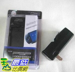 [玉山最低比價網] PSP 外接型 攜帶型 鋰電池 座充 充電器 需接充電線(28561_QB14) d