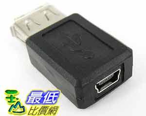 [玉山最低比價網] 攜帶式 USB母接頭 轉 5Pin母接頭/mini USB母接頭 轉接頭 轉換頭 (9912447_D23) $19