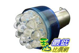 [玉山百貨網]  1156型 12顆 單心 超亮低耗電 藍色 LED燈泡 方向燈 尾燈 12V 2W(21086_JC19) dd