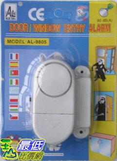 [玉山最低比價網]  迷你磁簧感應式門窗開啟警報器 警報器 門窗防盜警報器 報知器(22197_QC03) $38