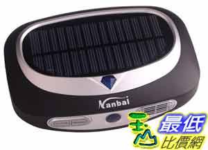 [玉山最低比價網] 空氣淨化器 南柏 N368 太陽能臭氧消毒機 (21639) $2748