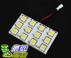 [玉山最低比價網] 超亮 白光 4 x 3 LED 長板 室內燈 閱讀燈 車門燈 側燈 (21277_S11) $139