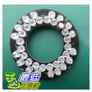 [外徑6cm內徑3.2cm] 大鏡頭 圓型 紅外線燈板 36顆 5mm 紅外線LED燈 60度投射角 (9918219_h314) dd