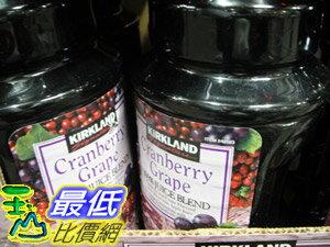 [玉山最低網] COSCO KIRKLAND SIGNATURE 蔓越莓葡萄綜合果汁飲料 每瓶 2.84公升 X 2 入 _C48583 $408