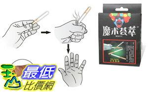 _d@[玉山最低比價網] 魔術玩具 幻變香煙 (6936_CB35)  $52