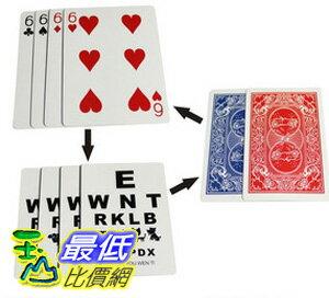 玉山最低比價網:_d@[玉山最低比價網]魔術玩具驗眼撲克(7020_CB513)$100
