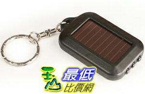 [玉山最低網] (一代太陽能手電筒) 3LED迷你手電筒 鑰匙扣+可聚光1代光能手電筒(10528K_K17) dd