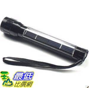 [玉山最低網] 黑色鋁合金 太陽能手電筒/超亮迷你強光手電筒/太陽能 7LED充電手電筒 I224 $349