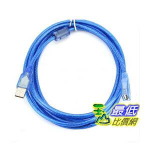 _W@[玉山最低比價網] USB延長線 A/F 數據線 USB加長線 USB公母線 5米hu092_R331 $99
