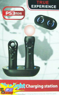 [現金價]PS3週邊 PlayStation Move 充電座 左右手把充電座 全系列新品(L49) $300
