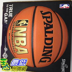 %[玉山最低比價網] COSCO SPALDING 斯伯丁合成皮籃球 BASKETBALL C932259