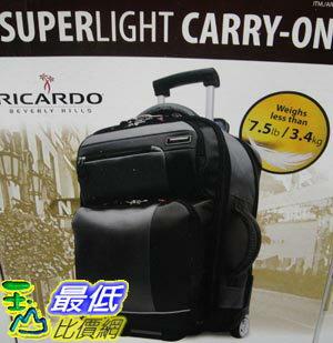 """[玉山最低比價網]  RICARDO 21"""" WHEELABOARD 拉桿式軟式行李箱 C524173 $1790"""