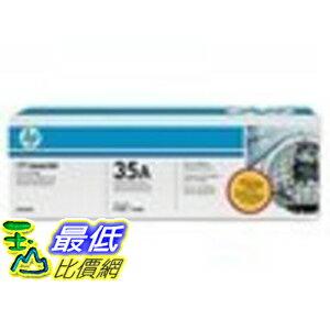 [玉山最低比價網] HP 原廠碳粉匣 CB435A (35A) 適用HP LaserJet P1005/P1006 雷射印表機 $2130