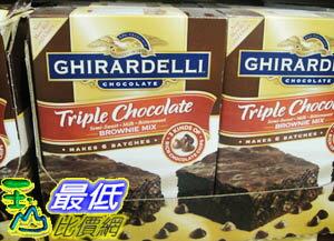 [COSCO代購] GHIRARDELLI 巧克力布朗尼預拌粉 3.4公斤(超取限購一包) C847909 $476
