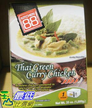 [玉山最低比價網]  COSCO KITCHEN 88 泰式辣味綠咖哩雞肉調理包 每盒5入 / 共1000公克 C80131