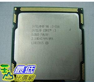 [玉山最低網] Intel 酷睿 Core i3 550 CPU (散裝) 質保一年 正式版 $3988元