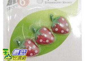 _a@[有現貨 馬上寄] 超強力 可愛草莓造型 迷你 吸鐵/磁鐵/白板貼 外表小巧 吸力強大(3入裝) (22301_J316)$44