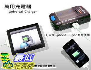 [玉山最低網]  ROWA?JAPAN 萬用充電器 家用/車充(支援USB/3號4號電池/手機/相機/iPhone/iPad/PDA/PSP/MP3)$ 899