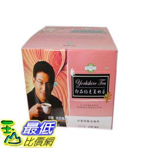 [玉山最低比價網] COSCO 西雅圖 約克夏 奶茶-C56877 $555 (超商取貨只能限購一箱) $555